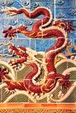 Colore rosso del drago Fotografie Stock