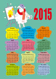 Colored calendar 2015 and lamb artist Stock Images