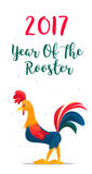 Colored cock. New Year greeting card.Christmas vector illustration. The symbol of the   2017. Colored cock. New Year greeting card.Christmas vector illustration Royalty Free Stock Photo