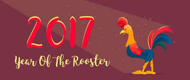 Colored cock. New Year greeting card.Christmas vector illustration. The symbol of the   2017. Colored cock. New Year greeting card.Christmas vector illustration Royalty Free Stock Image