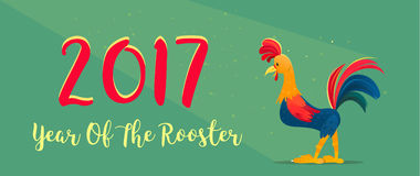 Colored cock. New Year greeting card.Christmas vector illustration.. The symbol of the new year 2017. Cartoon characters Stock Photography
