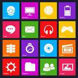 Colored Computer Icons metro style set Royalty Free Stock Photo