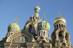 Colored Cupolas Royalty Free Stock Image