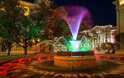 Colored fountain in Sofia, Bulgaria Stock Photo