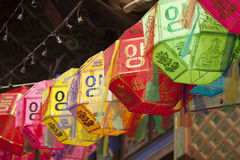 Colored Paper Lanterns Royalty Free Stock Images