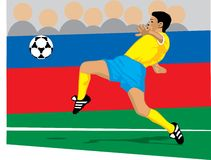 Colored soccer player about to recieve a pass Royalty Free Stock Image