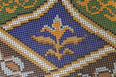 Colored tile mosaic mosaic with pattern Stock Images