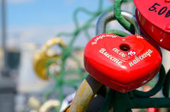 Colored wedding locks. Moscow, Russia - June 25, 2015: Colored Wedding locks on a metal tree on Luzhkov Bridge in Moscow. Selective focus. Valentine's Day royalty free stock photos