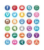 Coloree los medios botones brillantes sociales para los medios sociales ilustración del vector