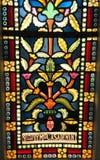 Colores de cristal manchado de la ventana Fotos de archivo libres de regalías