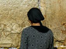 Colores de Israel Imagenes de archivo
