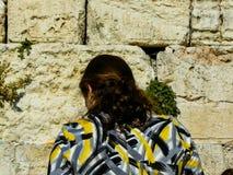 Colores de Israel Fotografía de archivo