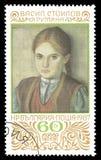 Colorete de la pintura de Vasil Stoilov Imagenes de archivo