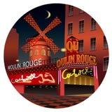 Colorete de Moulin Fotos de archivo