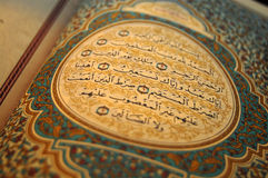 Colorful. Opened Koran inside old writing Stock Photography