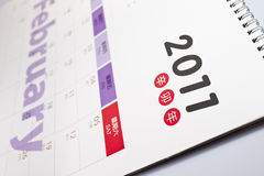 Colorful 2011 new  chinese Calendar Royalty Free Stock Images