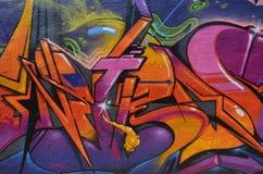 Colorful Graffiti on a wall in Portland, Oregon stock photo