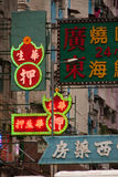 Colorful Ads in Hong Kong. The fluorescent lamp advertisement in Hong Kong Stock Photography