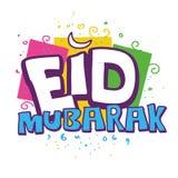 Colorful amazing eid Mubarak calligraphy royalty free stock images