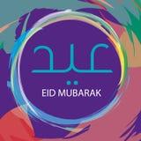 Colorful amazing eid Mubarak calligraphy royalty free stock photography