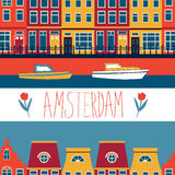 Colorful Amsterdam seamless pattern Royalty Free Stock Photo