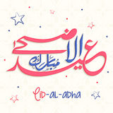 Colorful Arabic calligraphy text for Eid-Al-Adha celebration. Stock Photos