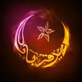 Colorful Arabic calligraphy text for Eid-Al-Adha celebration. Stock Photo