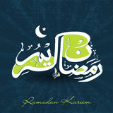 Colorful Arabic Islamic text of Ramadan Kareem. With moon. EPS 10