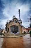 Colorful architecture by Antonio Gaudi. Parc Guell is the most important park in Barcelona Stock Images