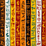 Colorful background with Egyptian hieroglyphs Stock Photos