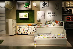 A colorful bedroom display in an Ikea store in Japan. Royalty Free Stock Photos