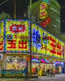 Colorful Bilboard Supermarket, Osaka, Japan. OSAKA, JAPAN, JANUARY - 2019 - Urban night scene colorful supermarket bilboards at osaka city, japan stock image