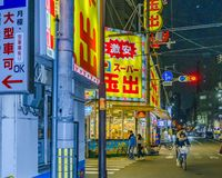 Colorful Bilboard Supermarket, Osaka, Japan. OSAKA, JAPAN, JANUARY - 2019 - Urban night scene colorful supermarket bilboards at osaka city, japan stock photography