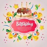 Colorful birthday card with birthday cake. Colorful birthday card with birthday sprinkle topping cake Royalty Free Stock Photo