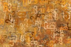 Shape pattern, wallpaper or texture background. Kindergarten, school, concept & learn. Royalty Free Stock Photo