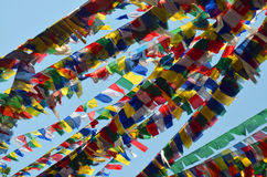 Colorful Buddhism prayer flags Dar Cho, lungta in Svayambunatkh temple. Stock Image