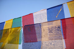 Colorful buddhist prayer flags Stock Photo