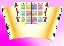 Colorful calendar months Royalty Free Stock Photos
