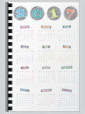 Colorful calendar with scribbled color elements for year 2017. Colorful calendar design with scribbled color elements for year 2017 Stock Photo