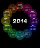 Colorful calendar for 2014. royalty free illustration