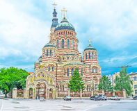 The colorful Cathedral Stock Photography