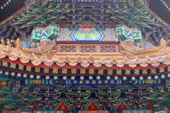 Colorful ceiling decoration at the of The Lama Yonghe Temple in Beijing Stock Photos