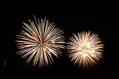 Colorful celebration fireworks. Can be used as background, as banner or as general illustration Royalty Free Stock Photo