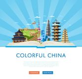 Colorful China poster with famous buildings. Colorful China poster,  illustration. Open big book with famous traditional and modern asian buildings on striped Stock Image