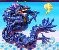 Colorful Chinese Dragon – celebration New Year Royalty Free Stock Image