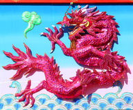 Colorful Chinese Dragon – celebration New Year Royalty Free Stock Images