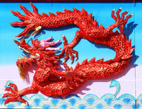 Colorful Chinese Dragon – celebration New Year Royalty Free Stock Photos