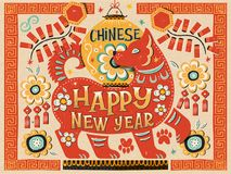 Colorful Chinese new year design. Dog and floral elements in flat style, orange and beige tone Royalty Free Stock Image