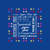 Colorful Christmas greeting card written in several languages Arabian, blue color. 1 Stock Image