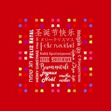 Colorful Christmas greeting card written in several languages Chinese, red color. A Vector Illustration